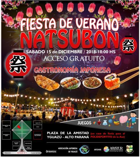 natsubon